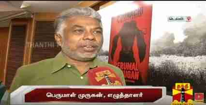 EXCLUSIVE | Tamil Writer Perumal Murugan on his Latest Novel Poonachi | Thanthi TV